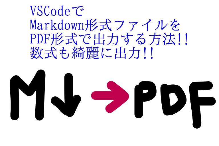 md-pdf
